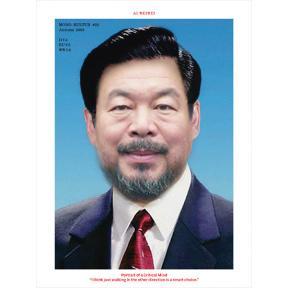mono.kultur #22: Ai Weiwei